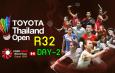 #ReRun Toyota Thailand Open #DAY-2