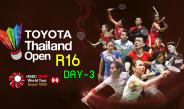 ReRun Thailand Open #DAY-3